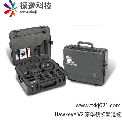 Hawkeye®V2豪华视频管道镜
