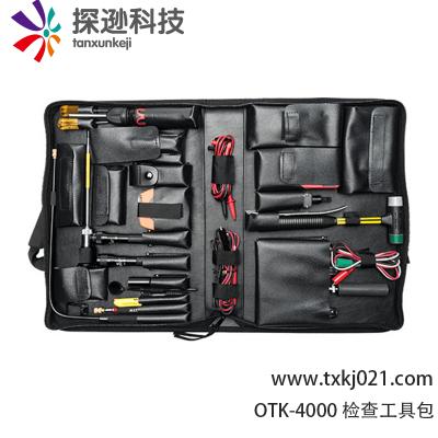 OTK-4000检查工具包