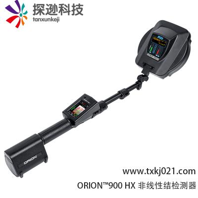 ORION™900 HX非线性结检测器