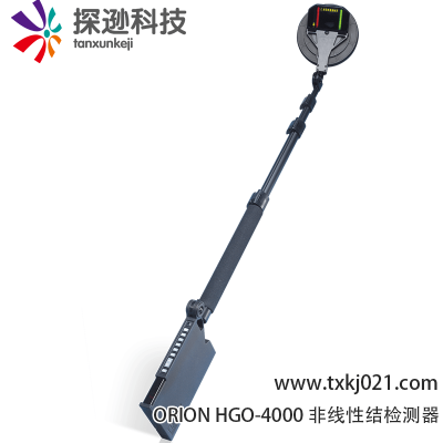 ORION HGO-4000非线性结检测器