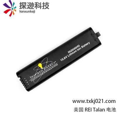美国REI Talan 电池