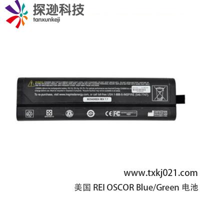 美国REI OSCOR Blue/Green电池