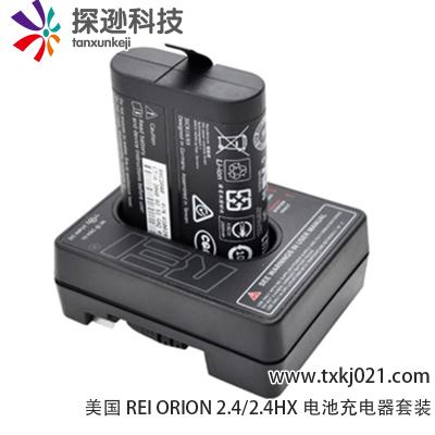 美国REI ORION 2.4/2.4HX电池充电器套装