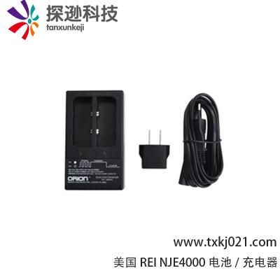 美国REI NJE4000 电池/充电器