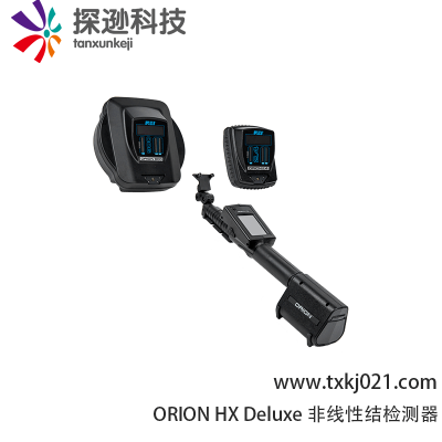 ORION®HX Deluxe非线性结检测器